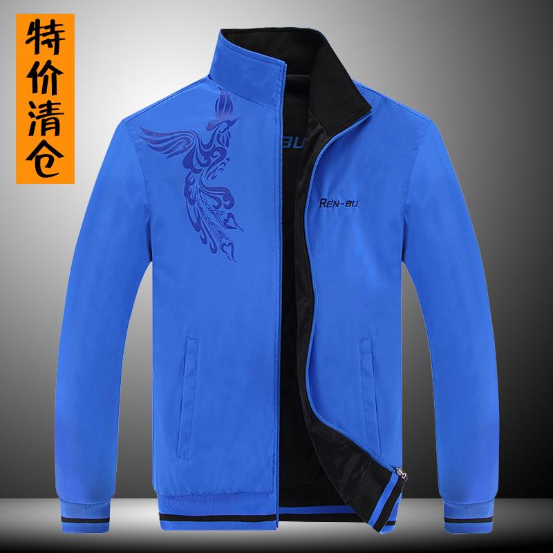 秋季男士大码外套双面穿运动休闲夹克青年透气外衣潮流男装薄款