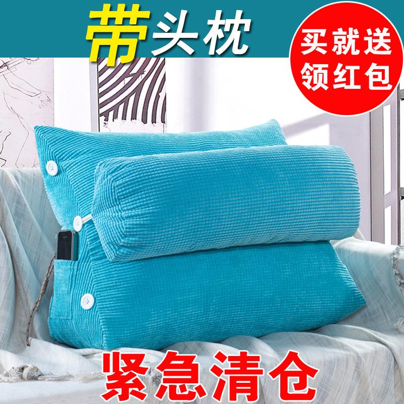 頭枕三角大靠墊辦公室腰靠背沙發護頸靠枕床上軟包孕婦抱枕飄窗墊
