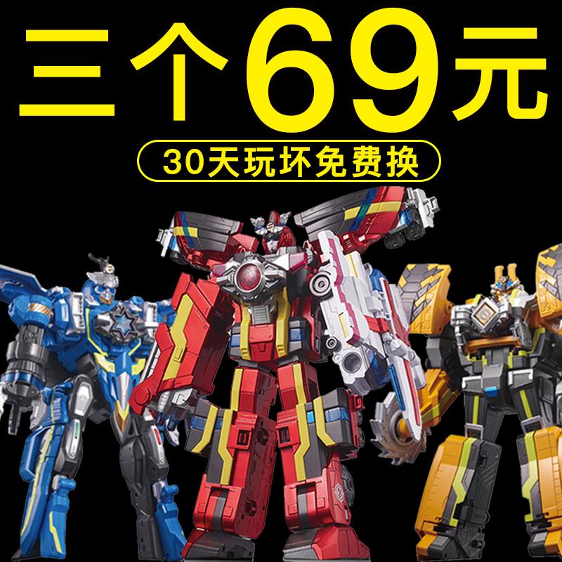 巨神战击队玩具超救分队3太阳冲锋战击王爆裂旋天战机2变形机器人
