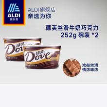 【德芙】香浓黑巧/丝滑牛奶巧克力两盒装