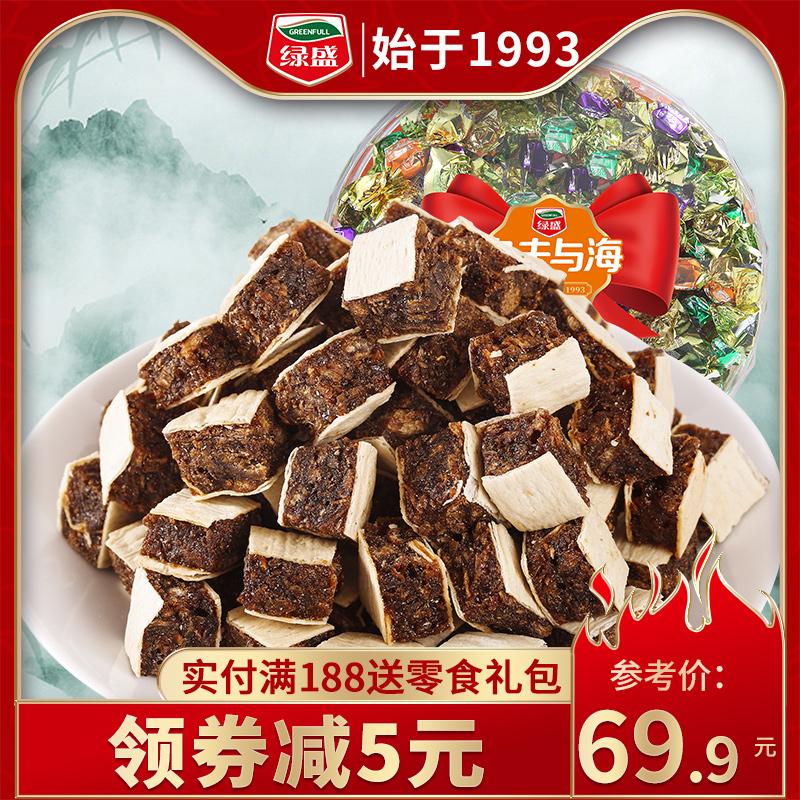 绿盛农夫与海鱼柳夹心牛肉粒156g牛肉粒礼盒装特色休闲零食小吃