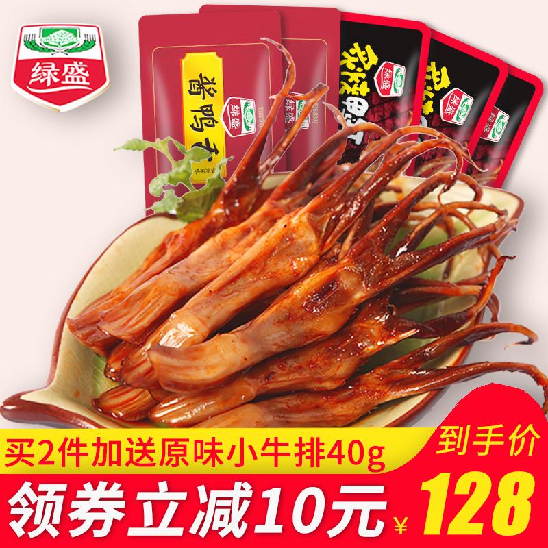 绿盛炙烤酱鸭舌500g卤味温州特产小吃零食鸭舌头肉类熟食休闲食品