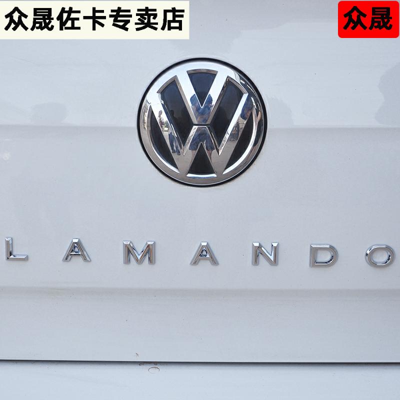 大众凌渡改装字标贴LAMANDO英文字母后尾箱车标贴凌度后备箱装饰