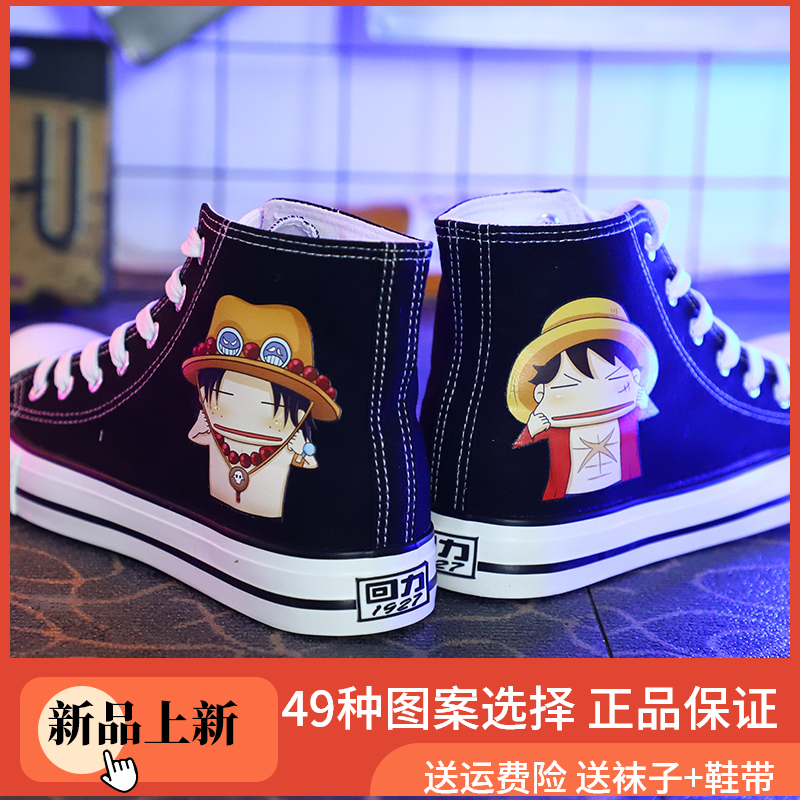 Huili explosive high top canvas shoes mens shoes DIY customized graffiti shoes lovers shoes customized hand-painted shoes womens Mandarin Duck shoes
