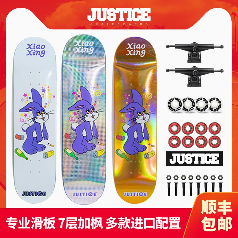 沸点Justice幸运动物系列男女生青少年成人初学者专业滑板双翘板