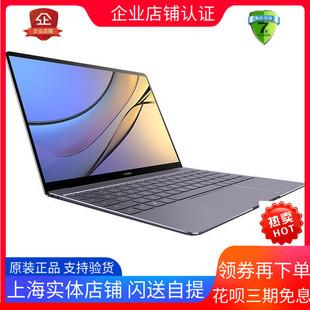 Huawei/華為 MateBook 13 WRT-W29E輕薄便攜筆記本電腦平板二合一