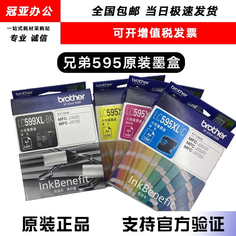 Внутриигровые ресурсы Jiuding legend Артикул 563511220129