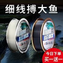 碳线日本进口钓鱼线主线正品碳素100米路亚专用前导线子线强拉力