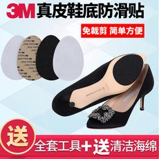 Застежка для обуви 3m 310