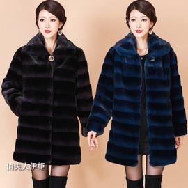 海宁皮草水貂绒外套女进口整貂裘皮中长款中年妈妈装貂皮大衣女冬