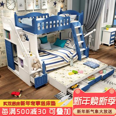儿童床上下床成人经济型高低床男孩实木双层床多功能带滑梯子母床