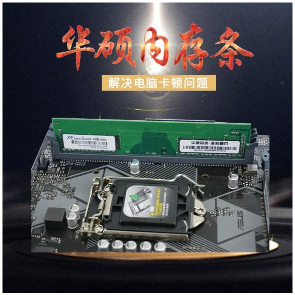 Оперативная память Артикул 563290282972