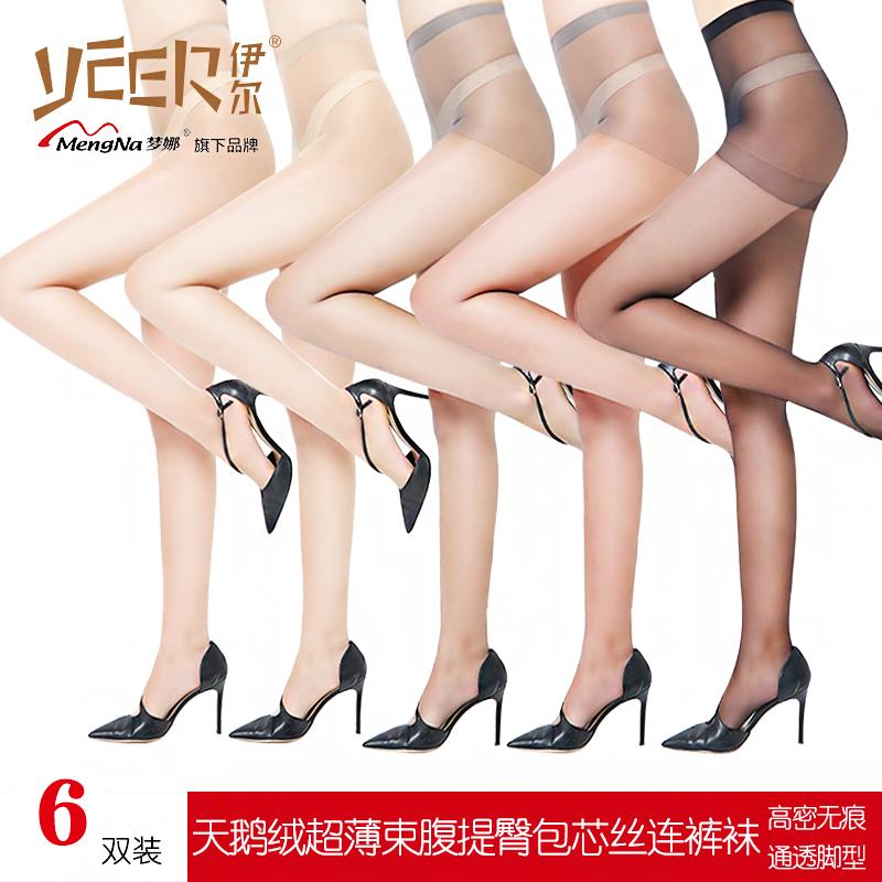 伊尔性感丝袜女夏连裤袜防勾丝超薄款连体长筒显瘦黑肉色女打底袜
