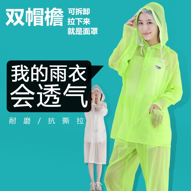 rain pants poncho thickening does air travel on foot