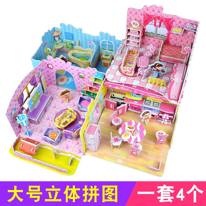 儿童模型3d立体拼图男女孩房子花园别墅益智宝宝幼儿拼装木质玩具
