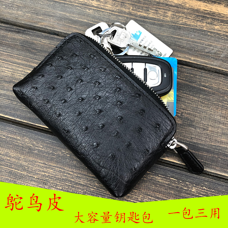 South African ostrich skin large capacity key bag for men and women car home integrated key bag pocket for pocket change and multi-function