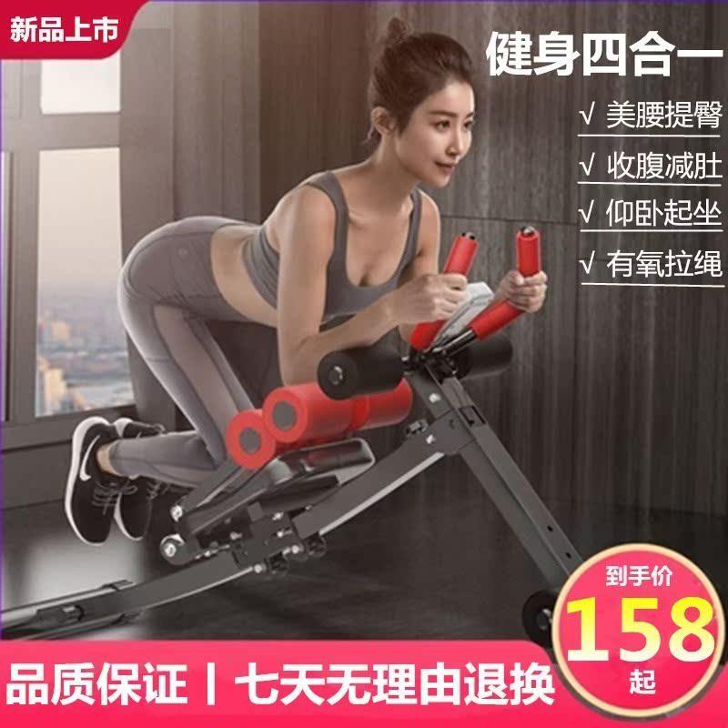 腹肌板健身卷腹机器材练腹肌家用美体器械。推轮美腰机懒人健腹器