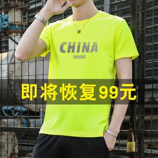 运动短袖T恤男速干夏季吸汗透气冰丝宽松T恤户外休闲健身跑步衣服品牌
