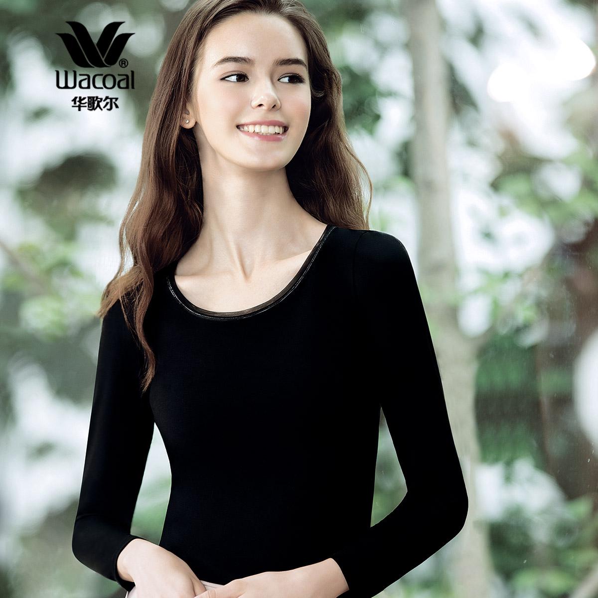 华歌尔Wacoal 薄款 柔软亲肤莫代尔女式圆领保暖衣 WV6208