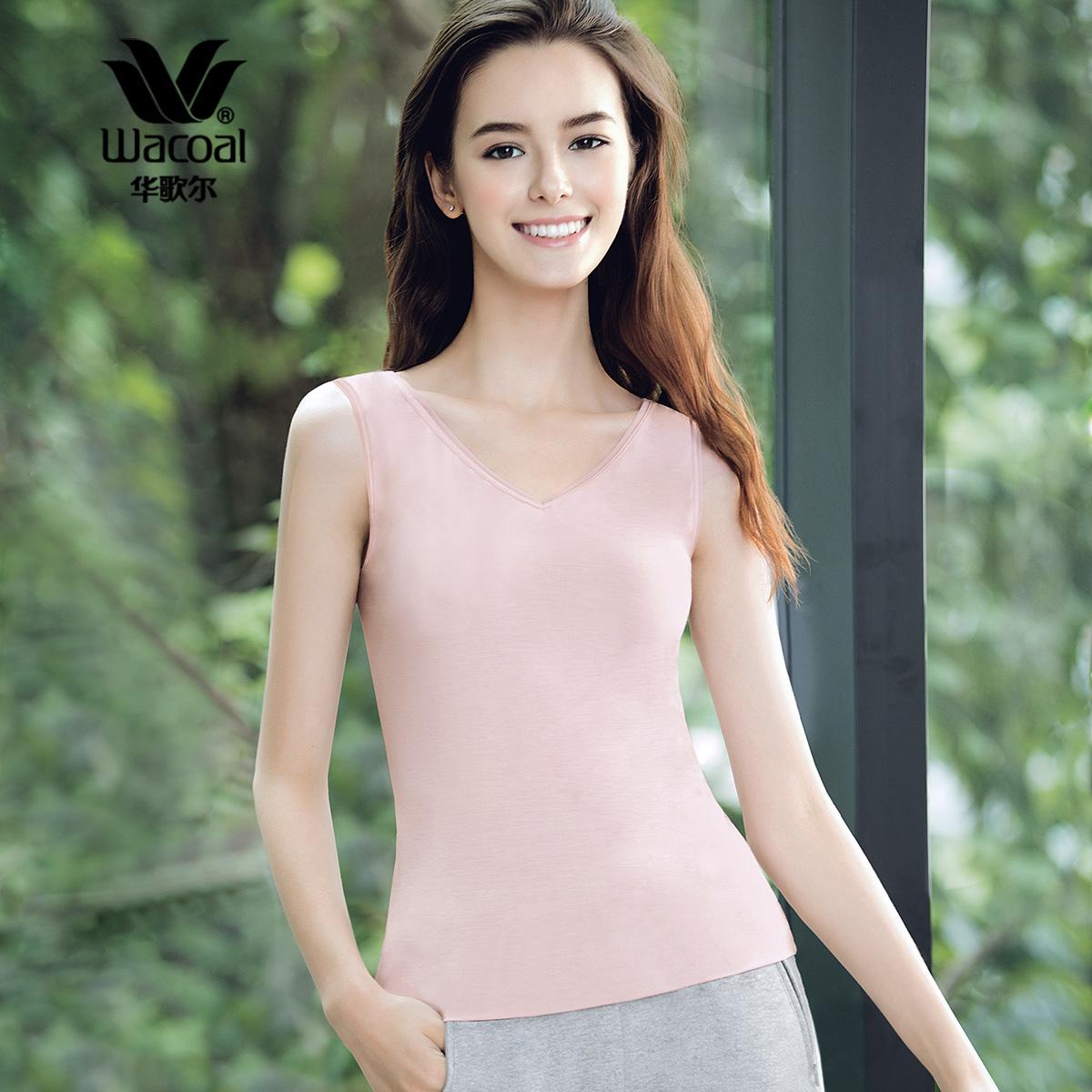 华歌尔Wacoal 薄款 柔软亲肤莫代尔女式背心款保暖衣 WV5208