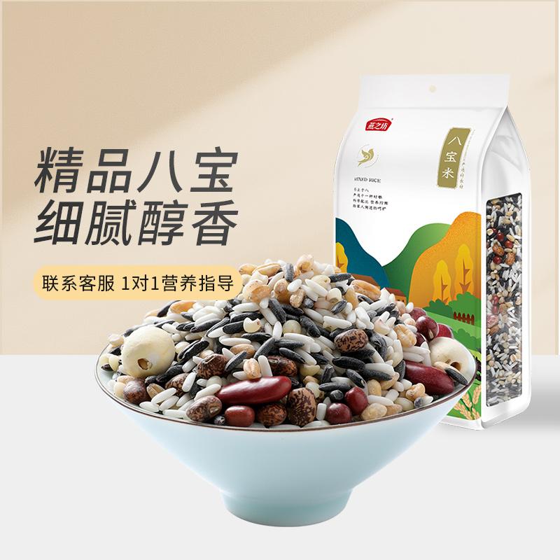 燕之坊八宝粥米五谷杂粮原材料儿童早餐七日养生组合营养黑米养胃