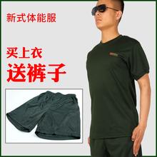 正品体能训练服短袖男套装夏季战术军版t恤短裤部队裤07武体能服