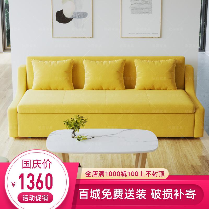 (用100元券)可折叠客厅小户型双人1.5米沙发床