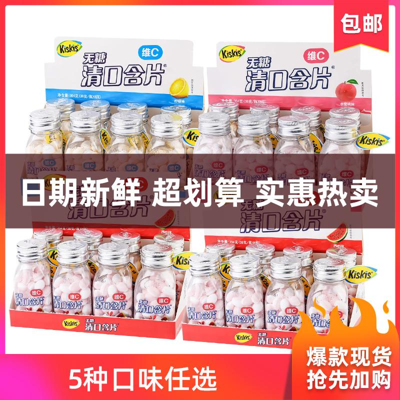 Kuzi kiskiskis sugar vitamin C sugar free Mint clear buccal tablets kissing gum snacks group buying candy