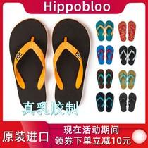 泰国hippobloo进口河马乳胶人字拖鞋橡胶凉男士女款沙滩巴西越南