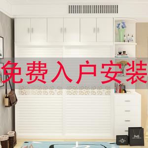 衣柜推拉门现代简约2门柜子卧室木质家具组装整体定制移门大衣橱图片