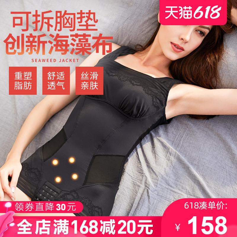 塑身美体内衣女收腹束腰加强版连体塑形内衣带文胸燃脂瘦身衣正品