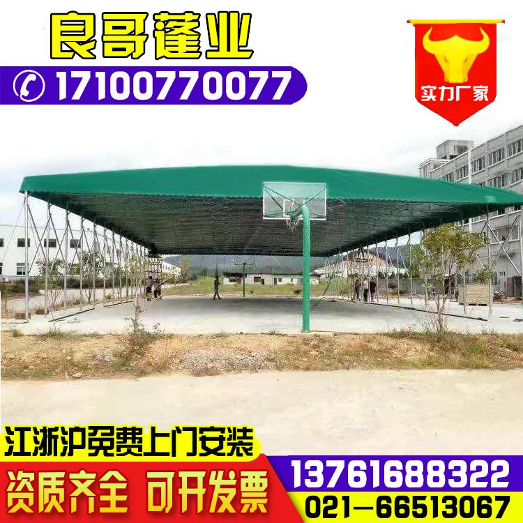 篮球场推拉蓬移动折叠安装伸缩推拉篷推拉棚大型防雨户外活动雨棚