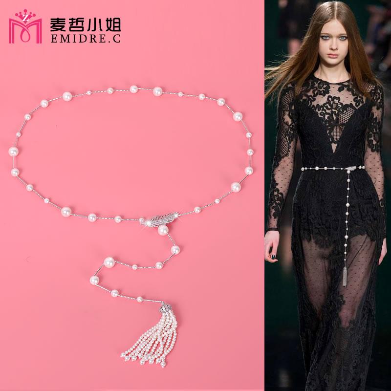 贝珠珍珠腰链女细装饰连衣裙配裙子身体链性感链条流苏时尚裙腰带