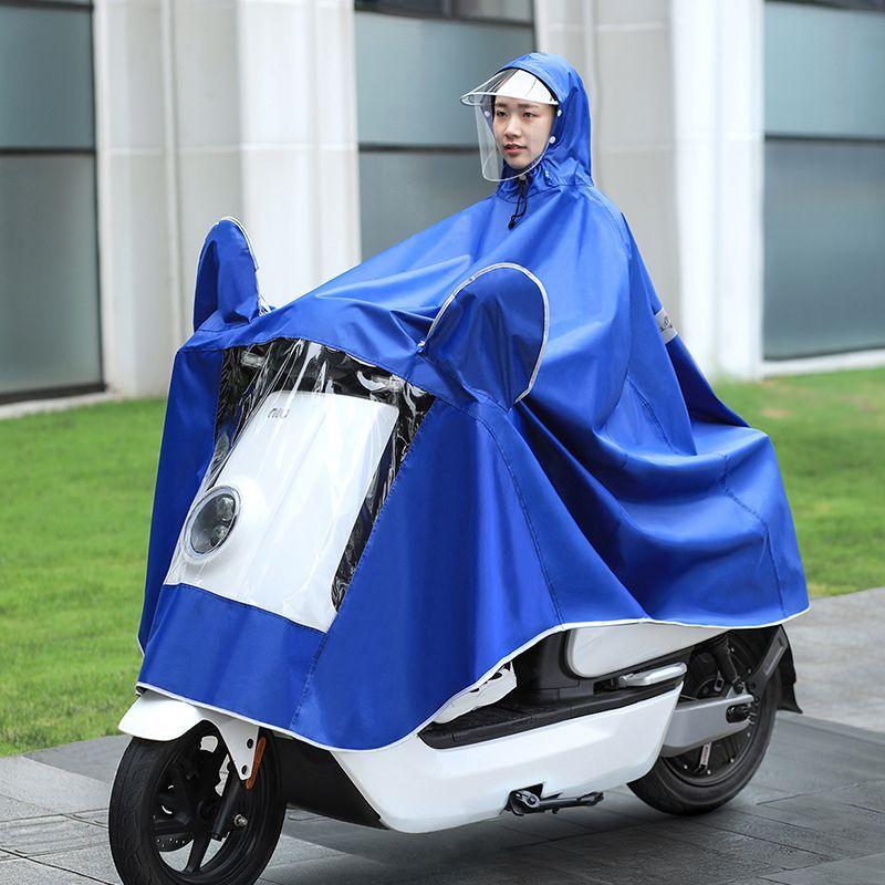 快递员男款机车学生骑车韩版外卖雨衣摩托车帽檐单人青少年拆卸电