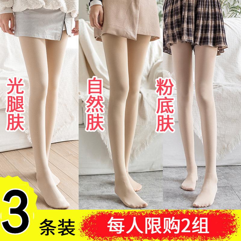 丝袜女春秋款光腿神器女裸感肉色夏季超薄款打底袜连裤袜新款网红