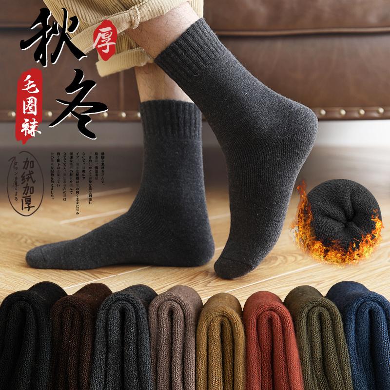 袜子男长袜纯棉秋冬季保暖加厚毛巾袜冬天防臭加绒吸汗男士中筒袜