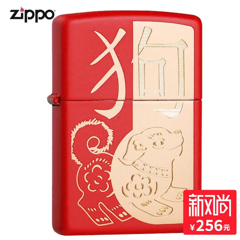zippo正品旗舰店原装打火机zippo正版戊戌祝福海外直邮29522