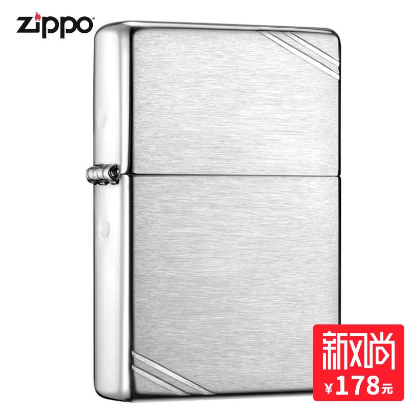 zippo正品旗舰店原装打火机zippo正版古典切角沙子海外直邮230