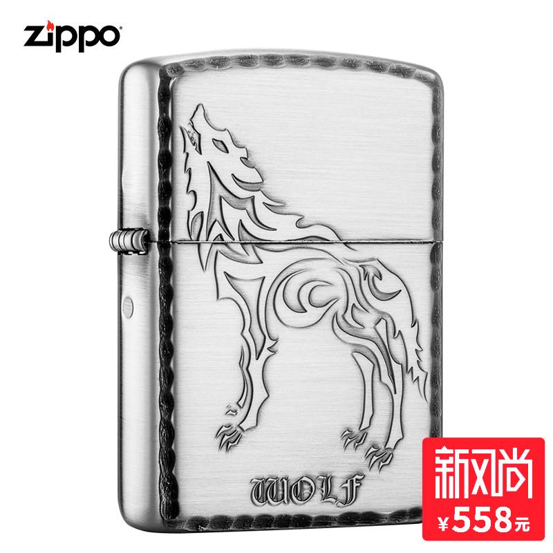 zippo正品旗舰店原装打火机zippo正版仰天长啸海外直邮ZBT-3-56a