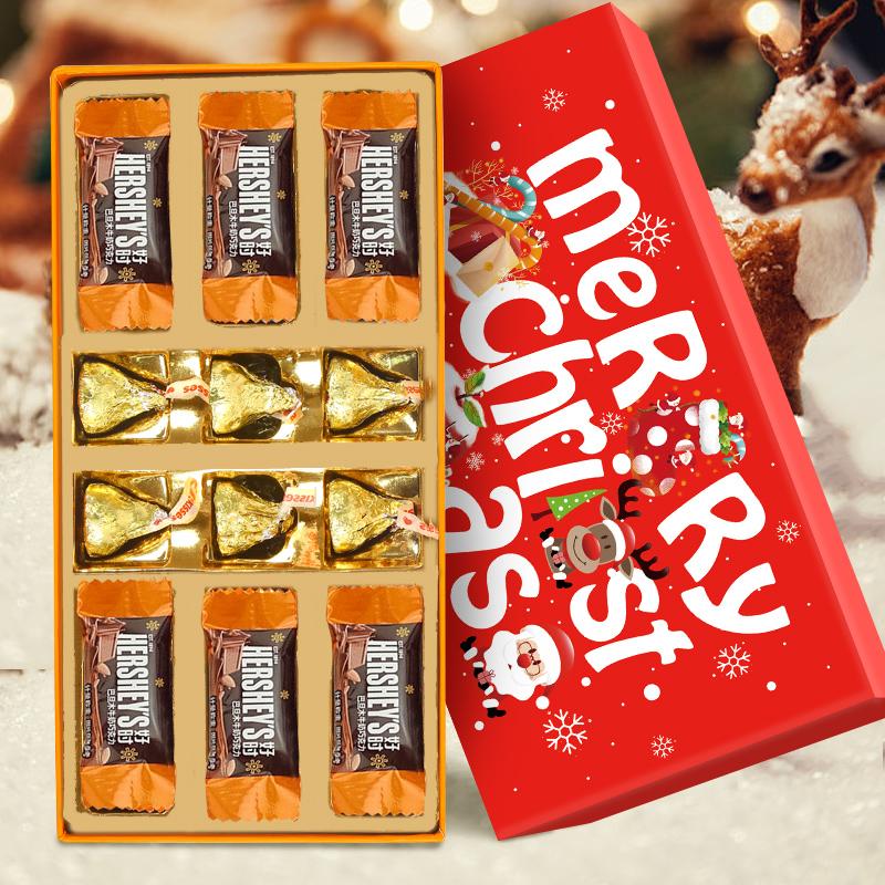 好时巧克力礼盒装送女友女生七夕圣诞节生日礼物创意表白女朋友
