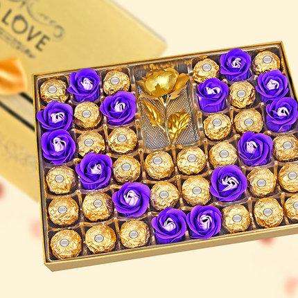 费列罗创意巧克力礼盒装闺蜜情人节礼物送女友生日浪漫表白费力罗