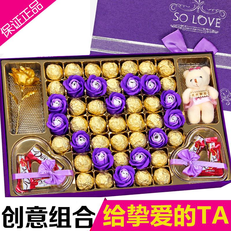 德芙巧克力礼盒装送女友情人节小礼物生日糖果礼品女生小零食