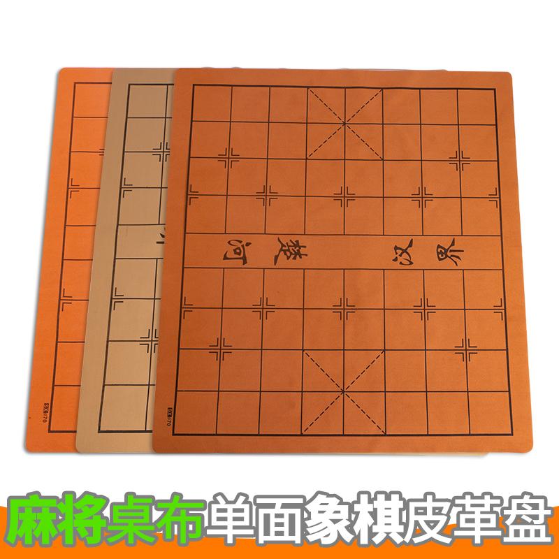 Маджонг скатерть маджонг коврик 70см 97см шахматы + маджонг со складыванием Ковровое покрытие из двухсторонней кожи