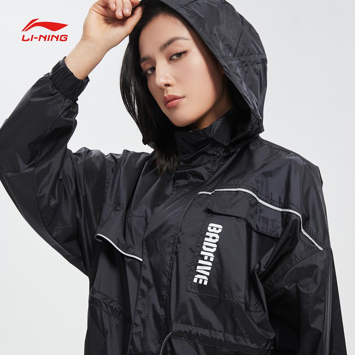 李宁风衣女士春季新款BADFIVE篮球系列开衫长袖连帽外套宽松上衣