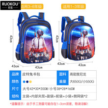 Children's schoolbag waterproof grade 3 cartoon boy stationery schoolbag Backpack