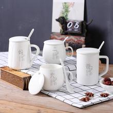 马克杯套装家用带盖勺个性一家三口四口杯子创意亲子杯陶瓷家庭装