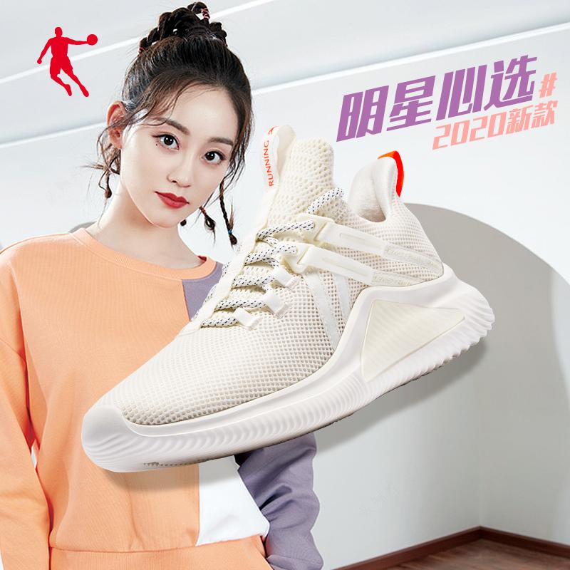 乔丹运动鞋女鞋2020新款秋季跑步鞋女网面透气轻便软底健身慢跑鞋