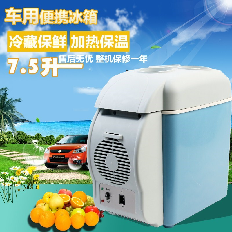 券后124.20元12V24V双核制冷车载冰箱 电子冷暖箱迷你小冰箱 家车两用冷藏箱