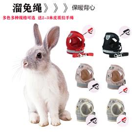 溜兔子牵引绳 背心式透气清凉兔子绳子长绳可伸缩防挣脱兔子用品图片