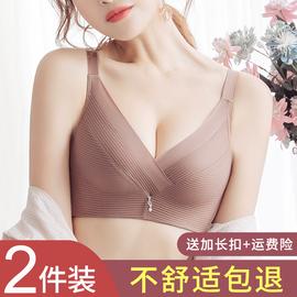 内衣女小胸聚拢无钢圈性感女士薄款胸罩收副乳调整型无痕文胸套装图片